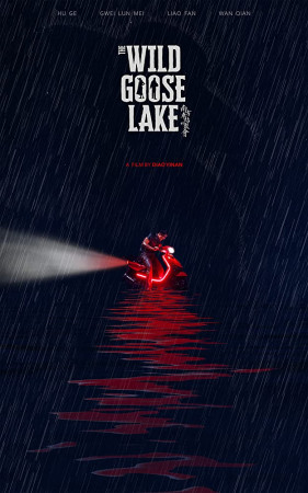 The Wild Goose Lake (2019) Film Poster