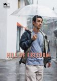 Hill of Freedom 2014 Movie Poster