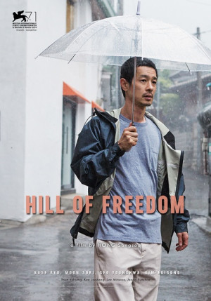 Film Review: Hill of Freedom (2014)